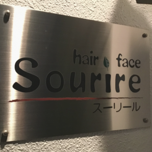 hair face Sourire